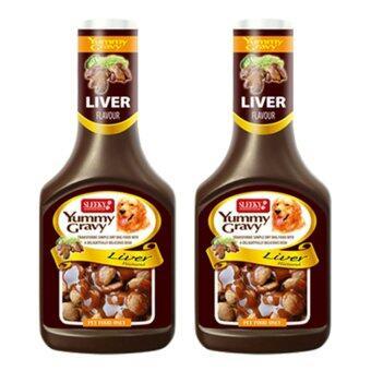 Sleeky Liver Yummy Gravy Dog Food 350ml. (2 Units) อาหารสุนัข ตราสลิคกี้ ซอสเกรวี่ราดบนอาหารสุนัข รสตับ 350ml. (2 ขวด)