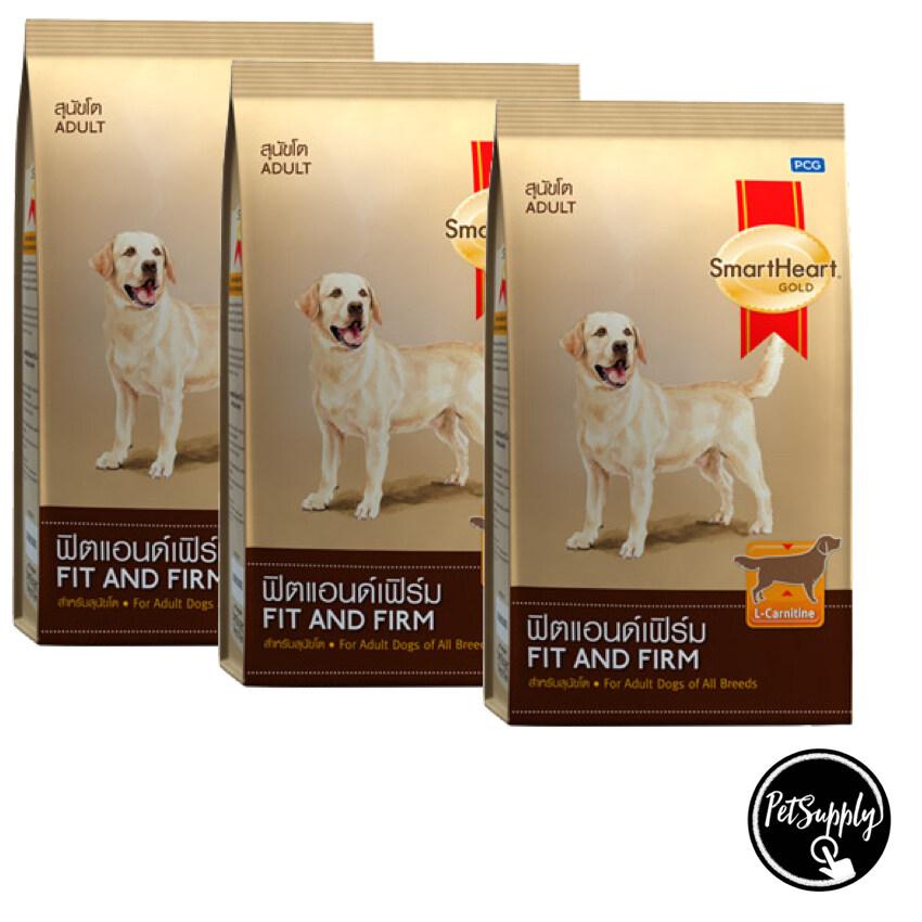 SmartHeart Gold Fit & Firm 3 Kg x 3 Packs พันธุ์กลาง ถึง พันธุ์ใหญ่ (8850477860032-3)