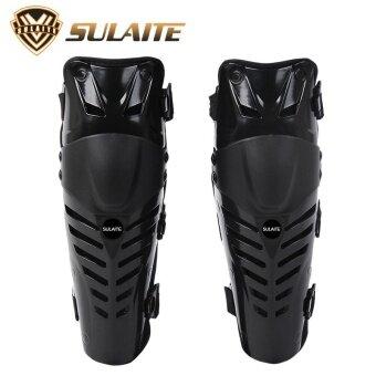 SULAITE Knee Protection Motorcycle Racing Bicycle Skate Knee Protector Knee Pad - intl