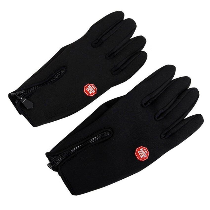 Sworld Outdoor Windproof Motorcycle Gloves Black (Intl)