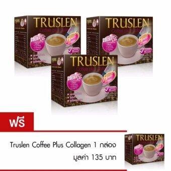 Truslen Coffee Plus Collagen หุ่นสวย ผิวใส (10+2 sachets) 3 แถม 1
