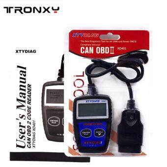 XD401 Car Automotive OBD2 Protocols Diagnostic Tool Fault Code Reader Scanner - intl