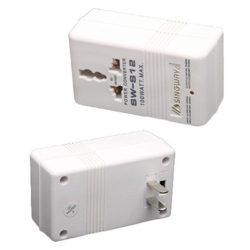 XI YOYO Professional 220/240 To 110/120 Power Voltage Converter ...