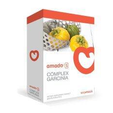 Amado S อมาโด้ เอส ส้ม Complex Garcinia อาหารเสริมลดน้ำหนัก (10 แคปซูล) 1 กล่อง