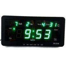 HENG SHOP นาฬิกาดิจิตอล รุ่น CX-2158 LED สีเขียว