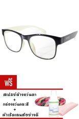 Kuker แว่นตา brandname New Eyewear+เลนส์สายตาสั้นคุณภาพมาตรฐาน    ( -350 ) รุ่น88246 (สีดำ/ครีม) ฟรีสเปรย์ล้างแว่นตา + กล่องแว่นคละสี + ผ้าเช็ดแว่น