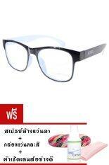 Kuker กรอบแว่น New Eyewear+เลนส์สายตาสั้น ( -375 ) กันแสงคอมและมือถือ-รุ่น 88246(สีดำ/ฟ้า) แถมฟรี สเปรย์ล้างแว่นตา+กล่องแว่นคละสี+ผ้าเช็ดแว่น