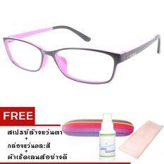 Kuker กรอบแว่น New Eyewear+เลนส์สายตายาว (+175) กันแสงคอมและมือถือ รุ่น s011 (สีดำ/บานเย็น) แถมฟรี สเปรย์ล้างแว่นตา+กล่องแว่น (คละสี)+ผ้าเช็ดแว่น
