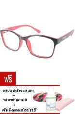 Kuker กรอบแว่นสวย New Eyewear+เลนส์สายตาสั้น ( -75 ) กันแสงคอมและมือถือ รุ่น 88241(สีดำ/แดง)แถมฟรี สเปรย์ล้างแว่นตา+กล่องแว่นคละสี+ผ้าเช็ดแว่น