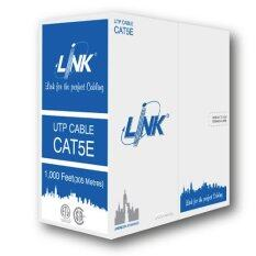 Link CAT5E UTP, PE OUTDOOR (Double Jacket) US-9045