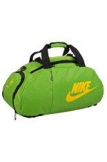 Nike Sports bag gym backpack football package size M (สีเขียว)