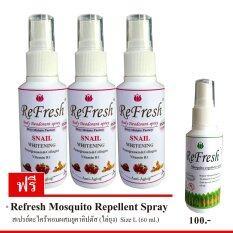 Refresh สเปรย์ระงับกลิ่นกายรีเฟรช สูตรดูแลผิว (Whitening&Anti-aging) 60ml. (3ขวด)