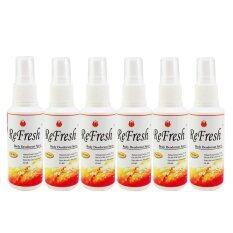 Refresh สเปรย์ระงับกลิ่นกายรีเฟรชกลิ่น Miyake (ขวดสีส้ม) 60ml. แพ็ค 6 ขวด