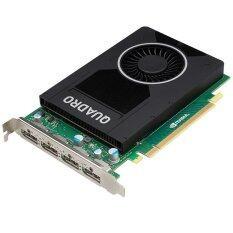 REFURBISHED NVIDIA การ์ดจอ รุ่น Quadro M2000 (4GB) รับประกัน 3 เดือน