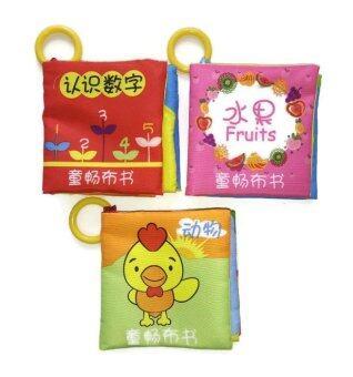 หนังสือผ้าอังกฤษ-จีนสองภาษาสำหรับเด็กเล็ก รุ่น B1-3 ชุดที่ 1 (3เล่ม)