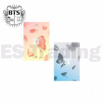 BTS(Bangtan Boys) - 4th Mini Album [In The Mood For Love] Pt.2Random ver(Peach or Blue) - intl
