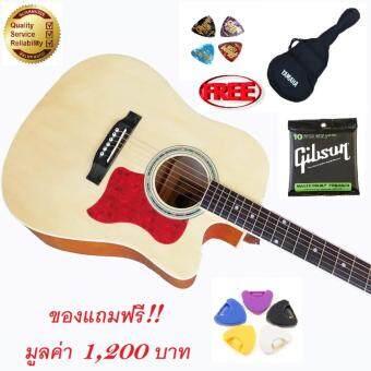 กีตาร์โปร่ง Design Japan KAZUKI -41 แถมฟรี!!กระเป๋ากีต้าร์ Yamaha + ที่เก็บปิ๊กกีต้าร+ ปิ๊กกีต้าร์ Fender USA. + สายกีต้าร์ชุด Gibson ทั้งหมดมูลค่า 1200 บาท