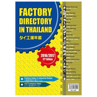Harga FACTORY DIRECTORY IN THAILAND 2016/2017