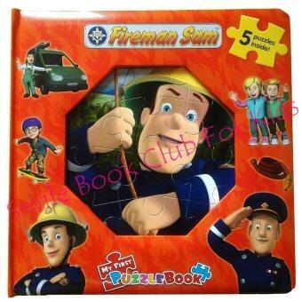Fireman Sam - My First Puzzle Book (หนังสือกิจกรรมภาษาอังกฤษ)