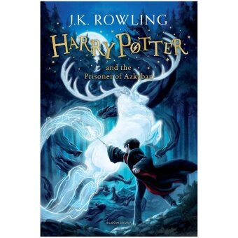 หนังสือ HARRY POTTER AND THE PRISONER OF AZKABAN (REISSUE)