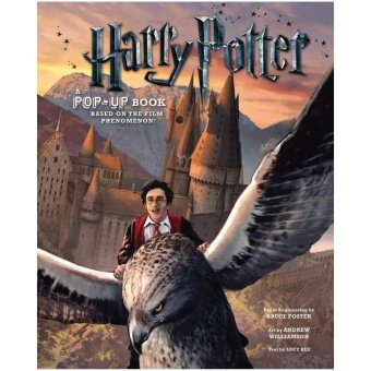 Harga หนังสือ HARRY POTTER POP-UP BOOK