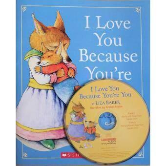 นิทานกลอน I Love You Because You' re You ...