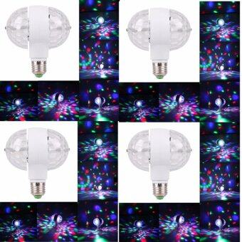 Harga E27 Double-headed Magic Stage Colorful Light Rotating Lamp for Party (Intl) 4pcs