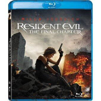 Harga Media Play Resident Evil:The Final Chapter อวสานผีชีวะ Blu-Ray