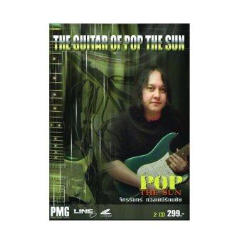 Harga THE GUITAR OF POP THE SUN Vol.1 (VCD)