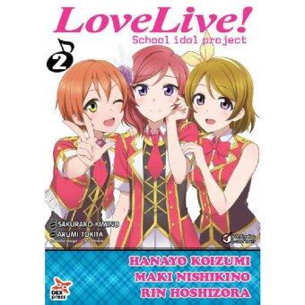 Harga DEXPRESS Love Live! School idol project Vol.2
