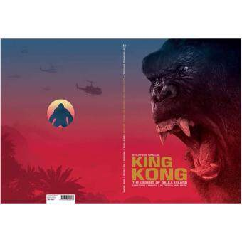 Harga STARPICS SPECIAL KING KONG THE LEGEND OF SKULL ISLAND