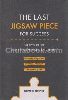 Harga THE LAST JIGSAW PIECE FOR SUCCESS