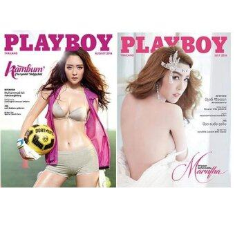 Harga PLAYBOY (Thailand) July-August 2016