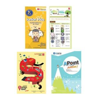 Harga Ondemand Pack สรุปสูตร ม.ต้น Jr. (Phys, Bio, Chem, Math)