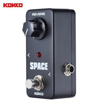 Harga KOKKO FRB2 Mini Space Pedal Portable Guitar Effect Pedal - intl