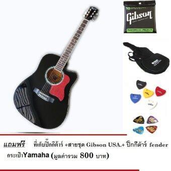 KAZUKI KZ-41CBK Acoustic Guitar Design Japan กีตาร์โปร่ง Full Size 41นิ้ว ทรงเว้า สีดำ