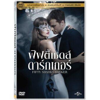 Media Play Fifty Shades Darker ฟิฟตี้เชดส์ ดาร์กเกอร์ DVD-vanilla