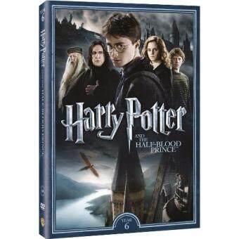 Media Play Harry Potter and the Half-Blood Prince/แฮร์รี่ พอตเตอร์กับ เจ้าชายเลือดผสม DVD
