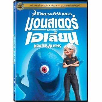 Media Play Monsters VS Aliens (VV)/มอนสเตอร์ปะทะเอเลี่ยน (วานิลลา)DVD-vanilla