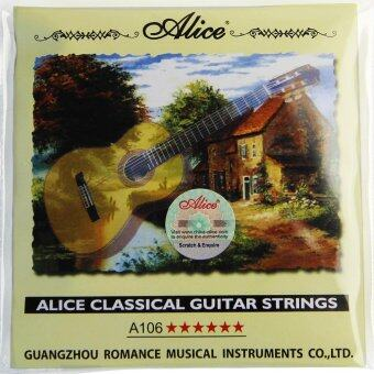 Harga NEW Alice Classical Guitar Strings A106 /Clear Nylon Strings OneSet - intl