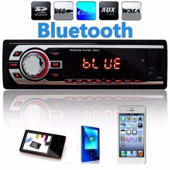 New Stereo Head Unit Car Auto FM /SD Card /USB /MP3 Player Radio With Bluetooth