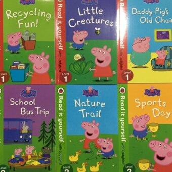 Peppa Pig Read It Yourself Level 1-2 Collection (6 Books Set)
