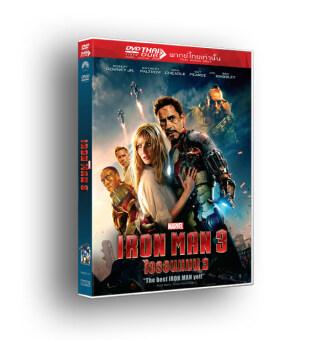 Pyramid DVD Marvel's Iron Man 3 : ไอรอนแมน 3 (เสียงไทย)