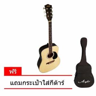 SAKURA กีตาร์โปร่ง ไฟฟ้า 14ข้อ Acoustic Guitar 14F41 BFG4118EQ4B Nแถมกระเป๋าใส่กีตาร์