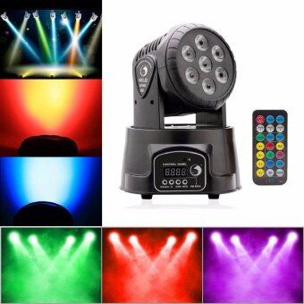 U`King Party Stage Light, Moving Head Light with Remote and 7x10WLED DMX512 for DJ Show KTV Disco Party - intl