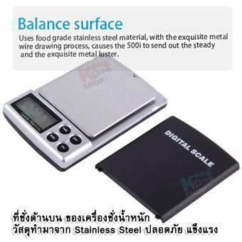 200g X 001g Precision Digital Pocket Scale อุปกรณ์ชงกาแฟ ชั่งเมล็ดกาแฟ เครื่องชั่งน้ำหนักเครื่องประดับ