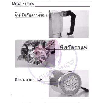 กาต้มกาแฟสดเครื่องชงกาแฟสด แบบปิคนิคพกพา ใช้ทำกาแฟสดทานได้ทุกที ขนาด 3 Cup 150 ml (สีเงิน) - 5