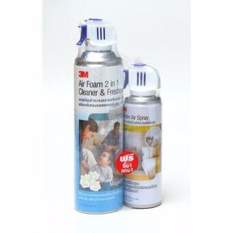 (แพ็คคู่) 3M AIR FOAM 2 IN 1 MAGNOLIAสเปรย์โฟมทำความสะอาดเครื่องปรับอากาศ พร้อมกลิ่นดอกแมกโนเลีย