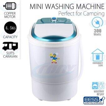 อยากขาย เครื่องซักผ้า ขนาด 4.5 กิโลกรัม Mini Cleaning Machine เครื่องซักผ้าเปิดฝาด้านบนเครื่องซักผ้าและเครื่องอบผ้า(ขาว)