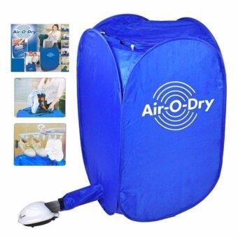 ประกาศขาย เครื่องอบผ้าแห้งขนาด Mini size แบบพกพาสะดวก โมเดล Air-O-Dry ( Hot item )